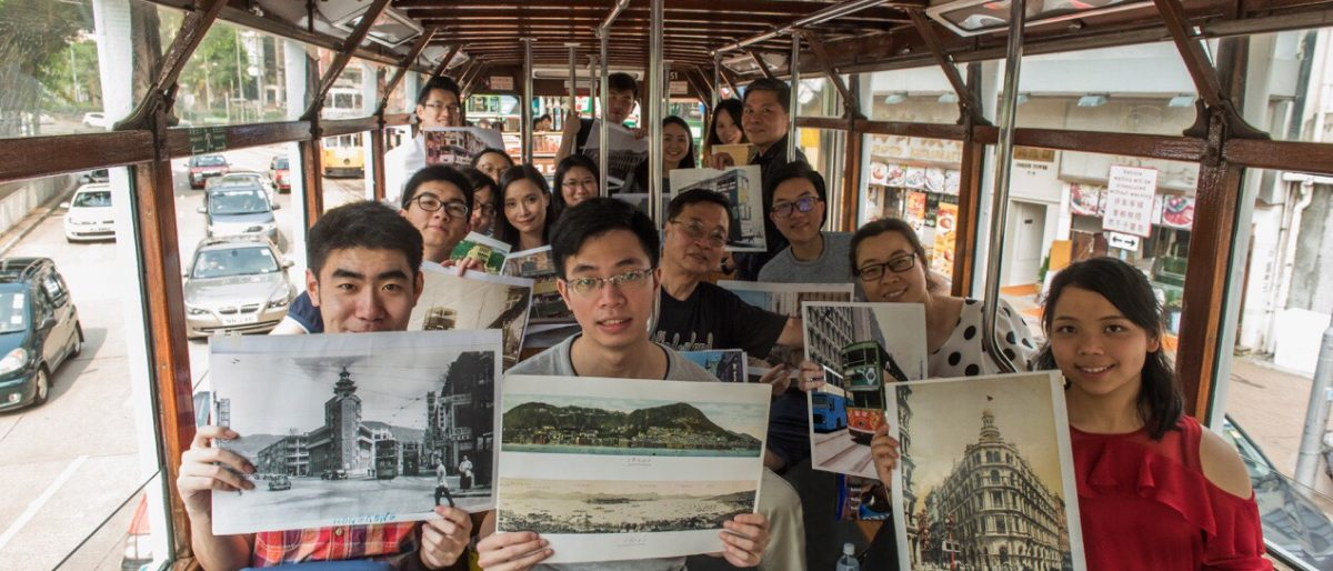 Permalink to: Tram Tour