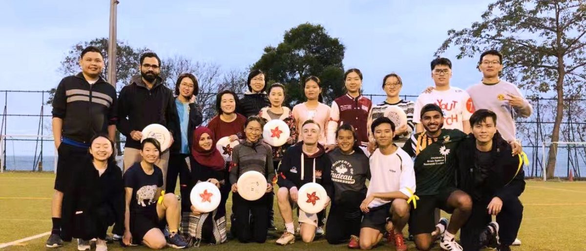 Permalink to: Ultimate Frisbee Game