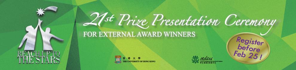 Prize Presentation Ceremony