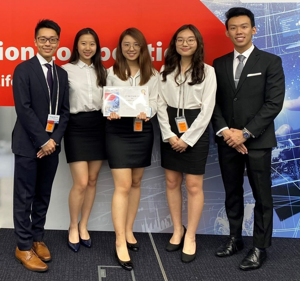 HSBC Life Insurance Innovation Competition