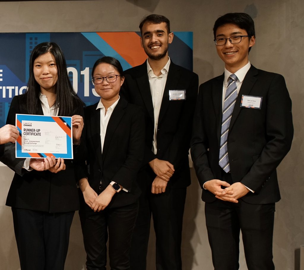 Law for Change Student Competition