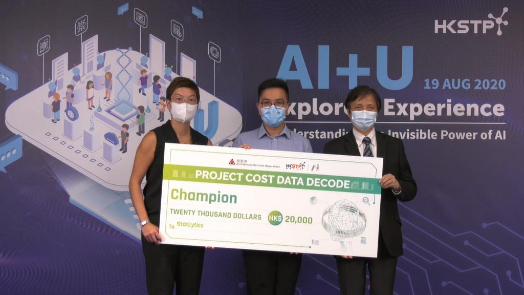 Project Cost Data Decode Hackathon