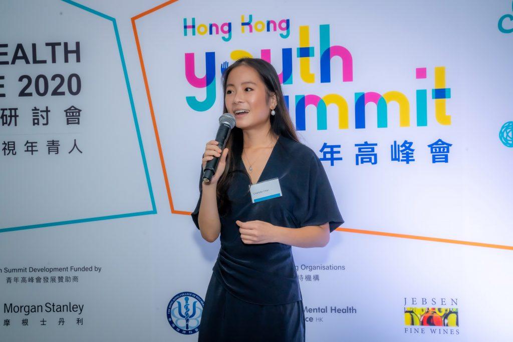 Hong Kong Mental Health Conference 2020