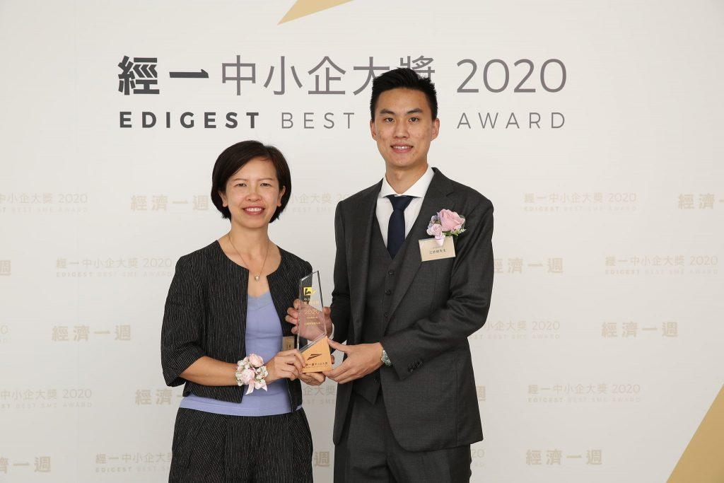 EDigest Best SME Award