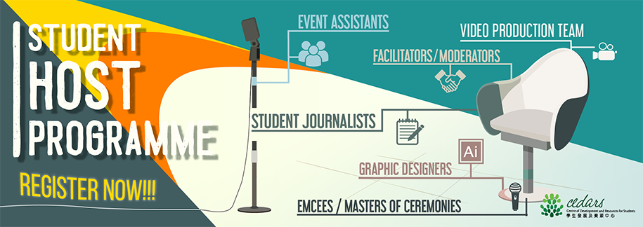 CEDARS Student Host Programme