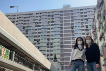 Public House Gone Insta-famous: the Choi Hung Estate