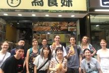 Street Food Adventure @ SYP