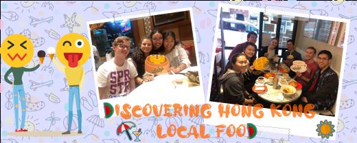 Discovering Hong Kong Local Food