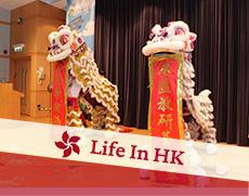 Life in HK