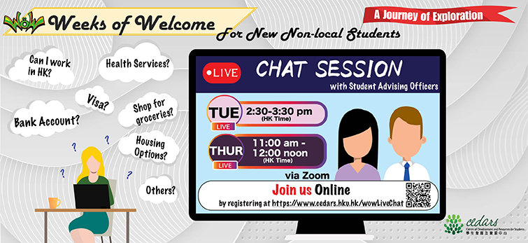 Live Chat Session with Student Advising Officers