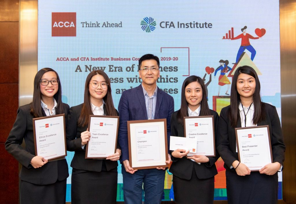 ACCA and CFA Institute Business Competition 2019-20