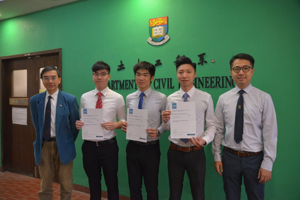 ICE HKA G&S Communications Competition 2019-2020