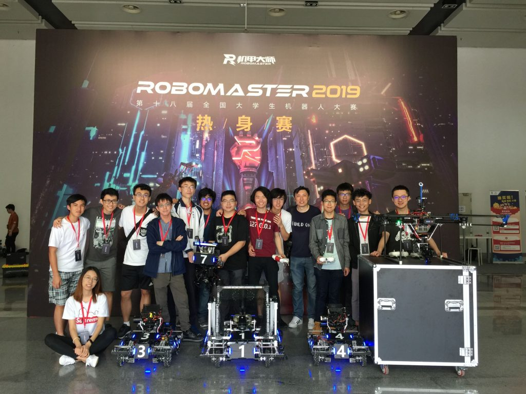 RoboMaster 2020 Robotics Competition