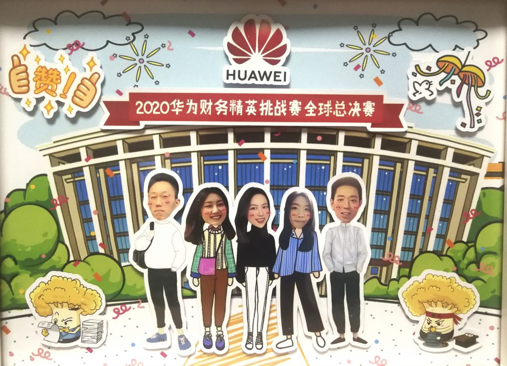 Huawei Finance Competition
